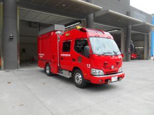 消防車両を更新しました - 河内長野市ホームページ