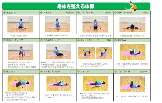 解消 家 不足 できる で 運動 超簡単なのに効果的な運動不足解消エクササイズ!自宅でできるジョギングより簡単な運動で体を動かそう